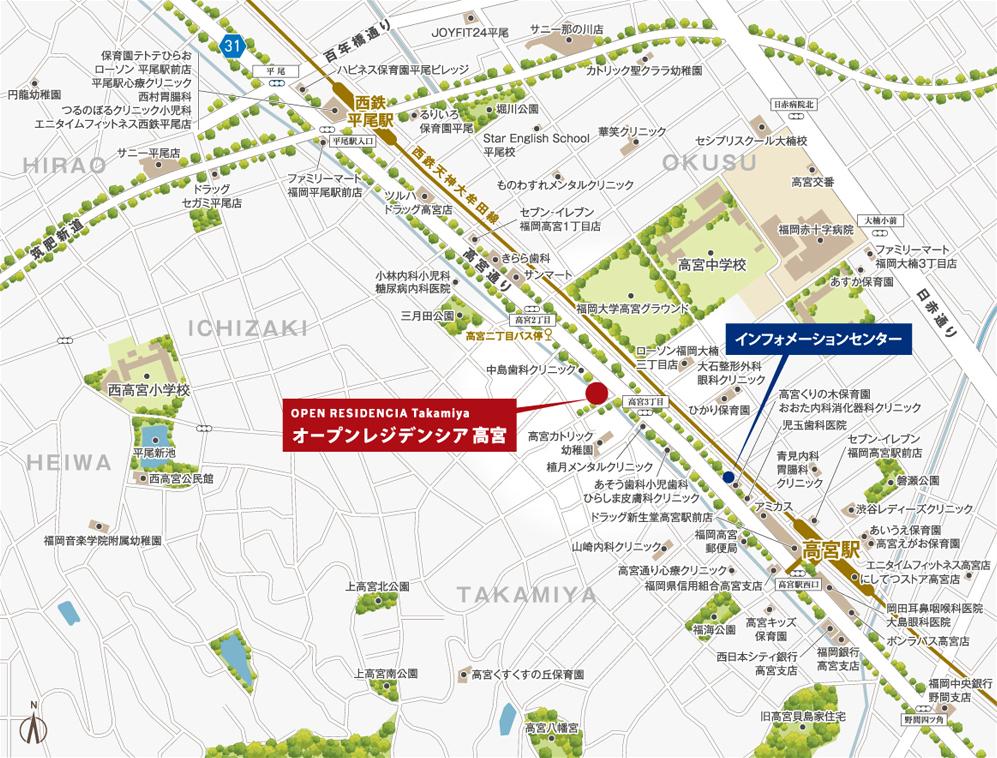 オープンレジデンシア高宮:モデルルーム地図
