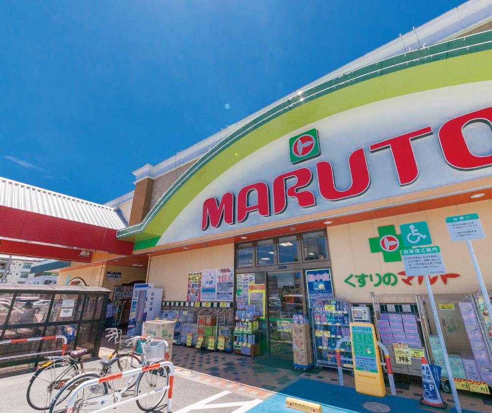 マルト平尼子店 約850m(徒歩11分)