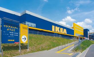 IKEA新三郷 約7.9km(車13分)