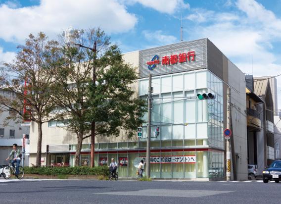 南都銀行 和歌山支店 約70m(徒歩1分)