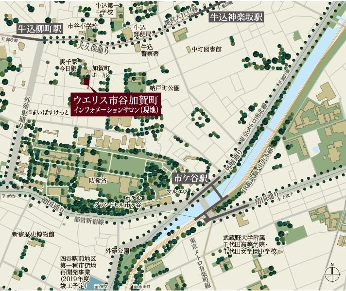 ウエリス市谷加賀町:モデルルーム地図