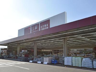 ホームセンター山新 東海店 約25m(徒歩1分)