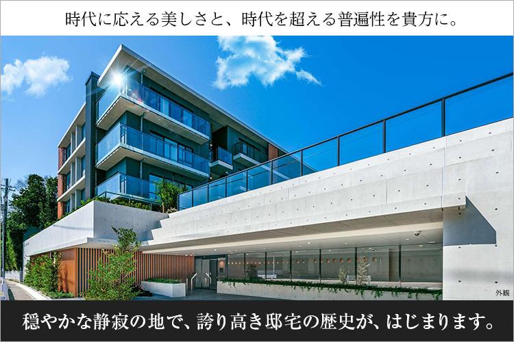 ■「風景とともに暮らす生活」というコンセプトを実現したデザインが評価され、2015年度のグッドデザイン賞を受賞しました。