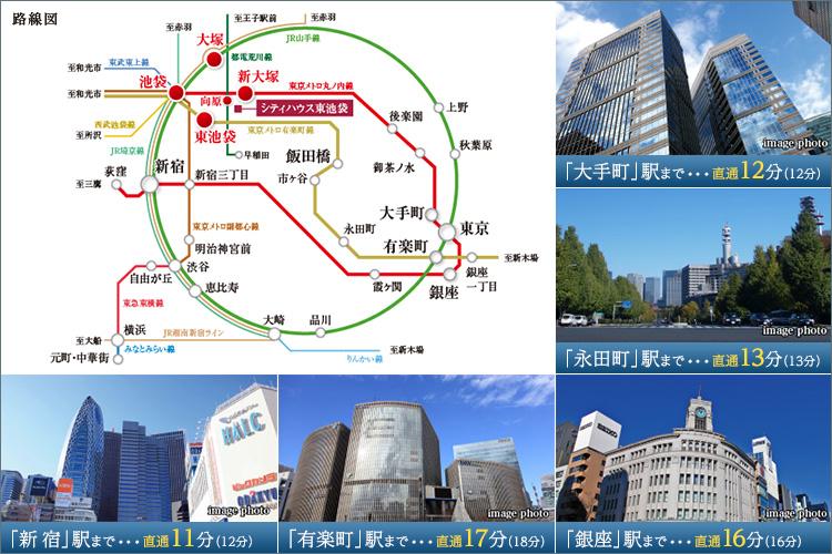 ■JR山手線内側。5駅14路線利用(※1)で、都心各所へダイレクトアクセス。