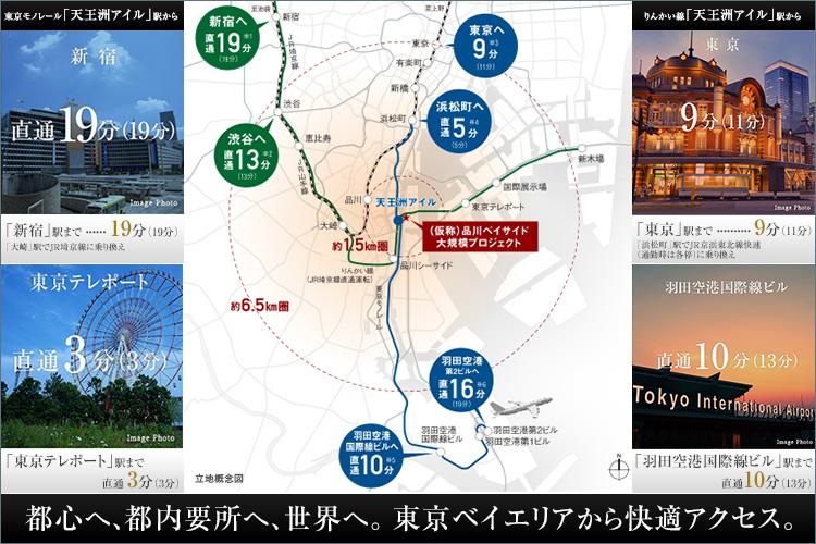 ■都心と、東京ベイエリアを結ぶりんかい線。