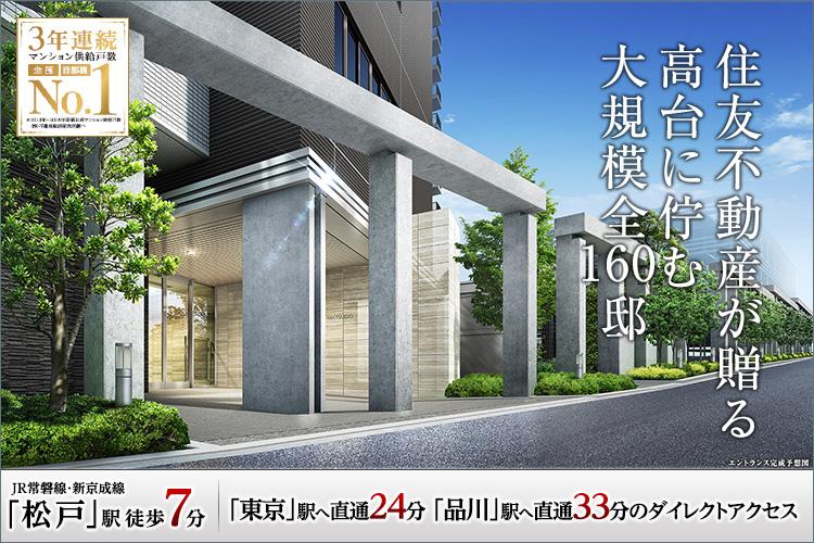 ■JR常磐線が上野東京ラインとの直通運転を開始したことで、都心へのアクセスがさらに軽快に