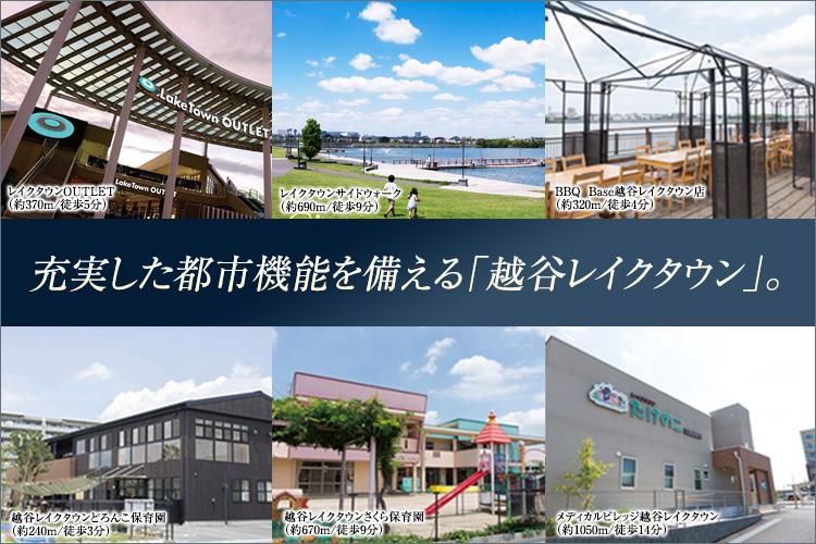 ■「コンパクトシティ」構想を体現した利便施設集約型のまちづくり。