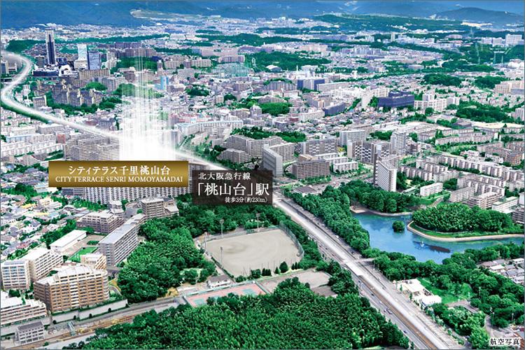 都心・梅田と千里中央を結ぶ、メインラインに寄りそう桃山台駅前。