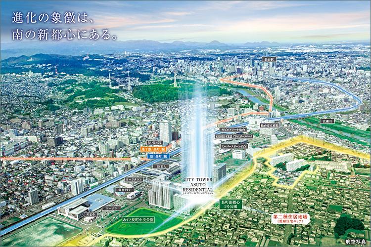 私たちが出会ったのは、 仙台駅まで1駅でいける未来の街。