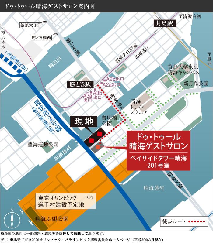 DEUX TOURS(ドゥ・トゥール):モデルルーム地図