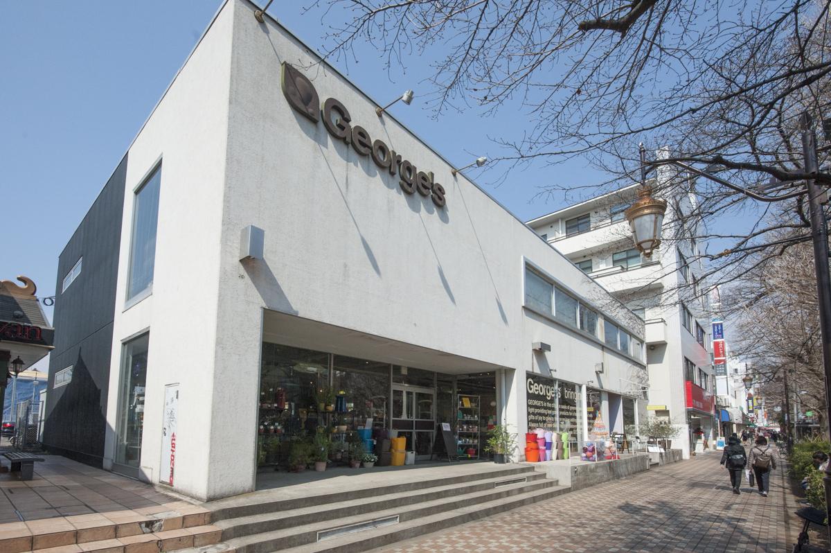 George's国立店 約1,070m(自転車6分)
