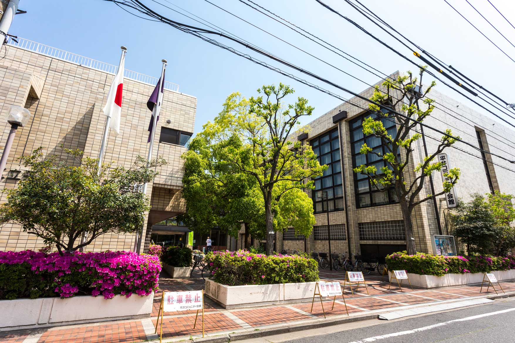 平井コミュニティ会館(約100m/徒歩2分)