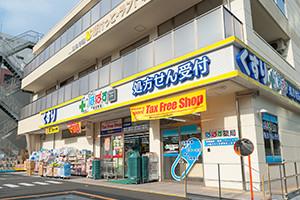 どらっぐぱぱす明石町店 約460m(徒歩6分)