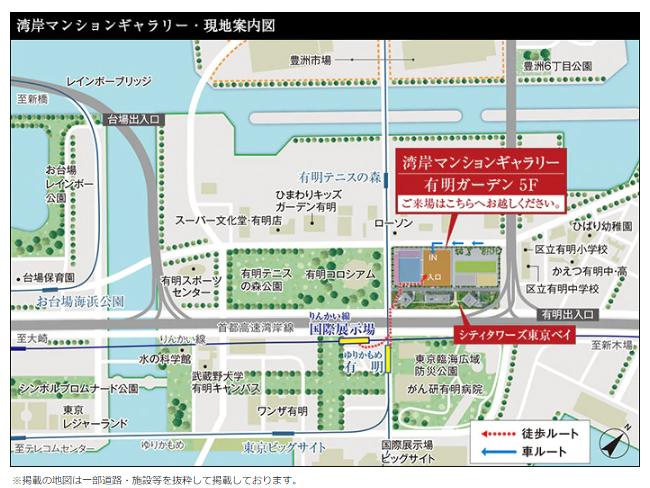 シティタワーズ東京ベイ:モデルルーム地図