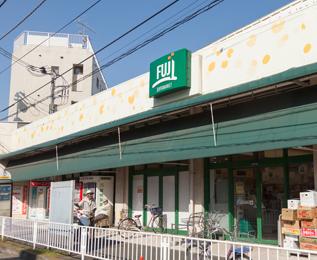 Fuji 伊勢町店 約390m(徒歩5分)