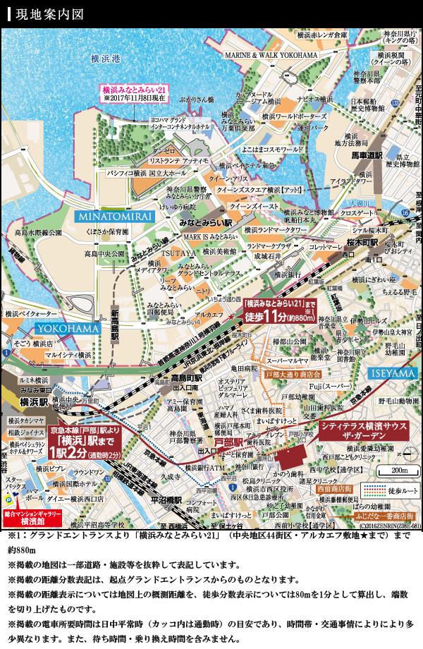 シティテラス横濱サウス:案内図