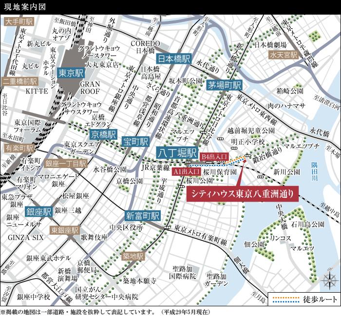 シティハウス東京八重洲通り:案内図