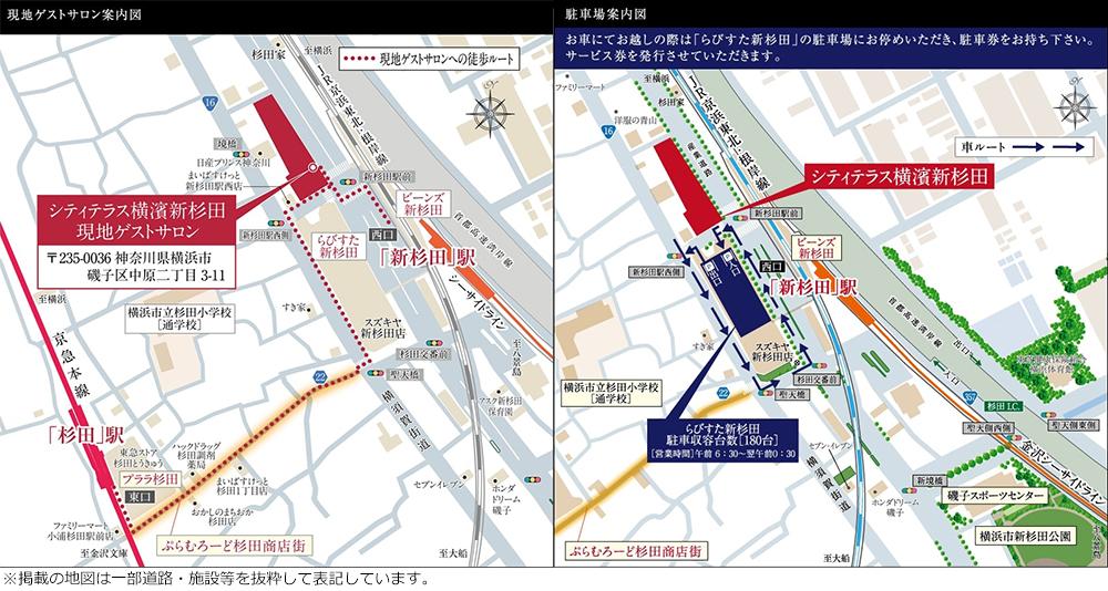 シティテラス横濱新杉田:モデルルーム地図