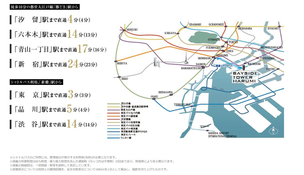 ベイサイドタワー晴海:交通図