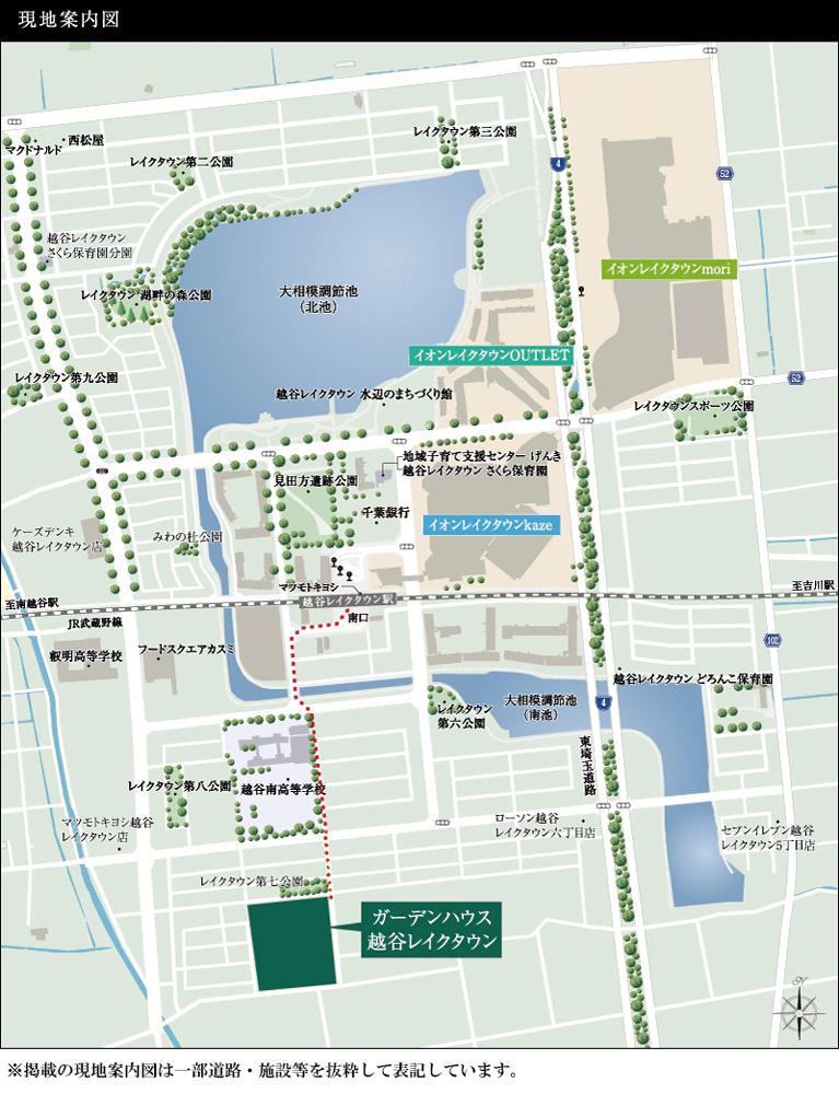 ガーデンハウス越谷レイクタウン:案内図
