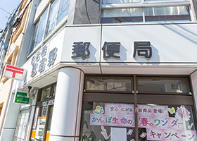 名古屋那古野郵便局 約10m(徒歩1分)
