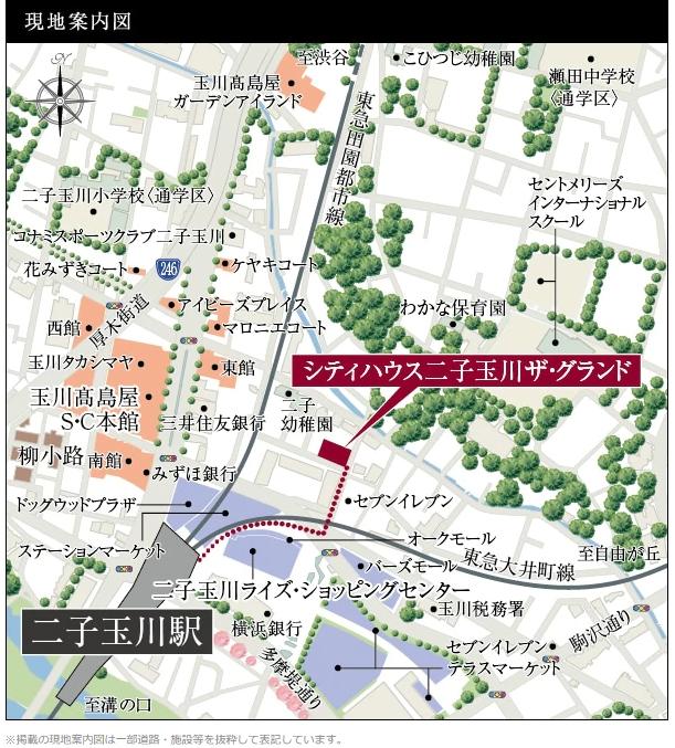 シティハウス二子玉川 ザ・グランド:案内図