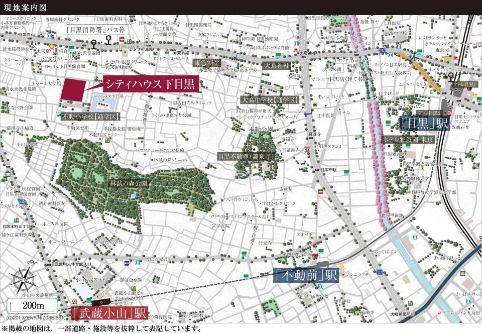 シティハウス下目黒:案内図