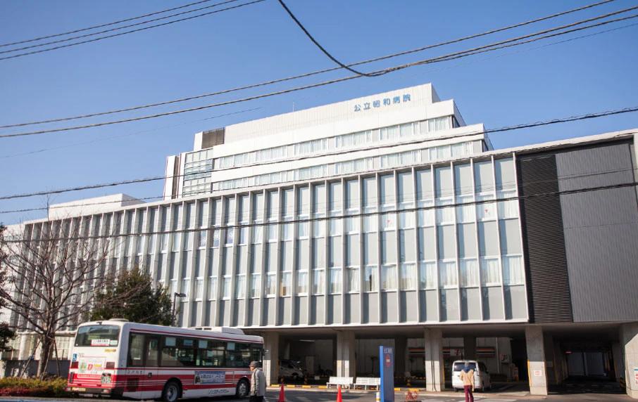 公立昭和病院(総合・救急) 約1,650m(徒歩21分)