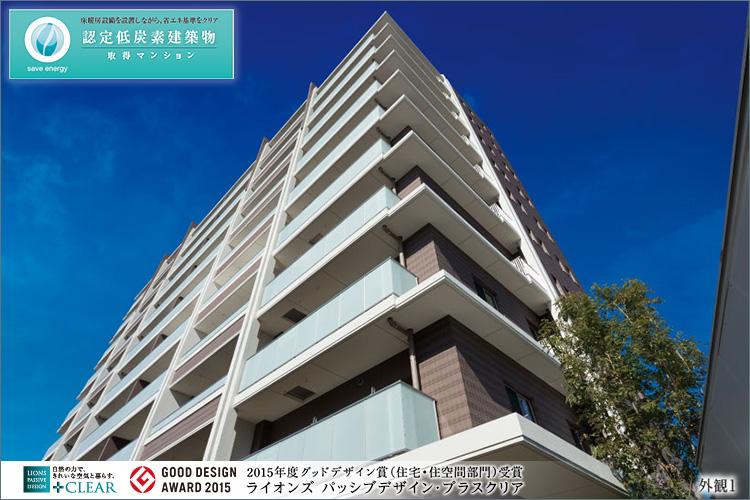 地下鉄桜通線「吹上」駅徒歩7分(560m)。名古屋駅まで直通で乗車13分。
