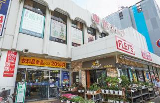 東武ストア 西川口店 約410m(徒歩6分)