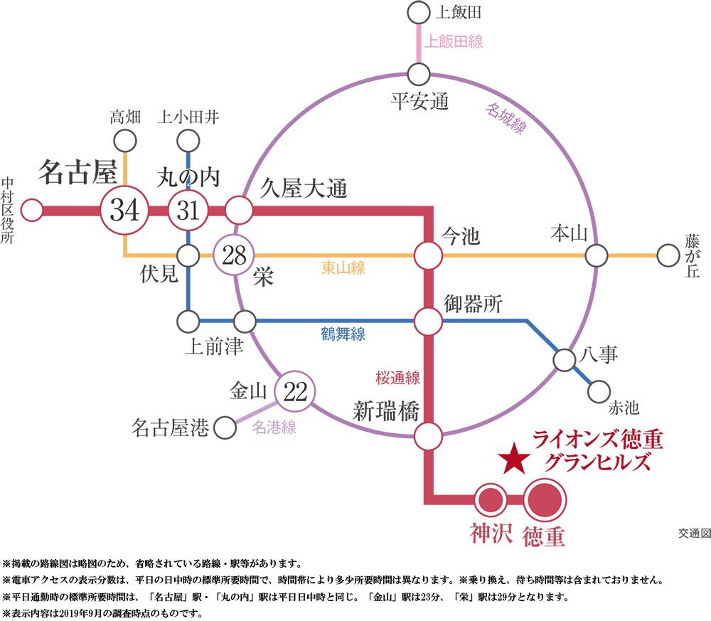 ライオンズ徳重グランヒルズ:交通図