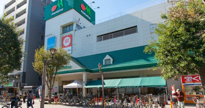 マルエツ瀬谷店 約230m(徒歩3分)
