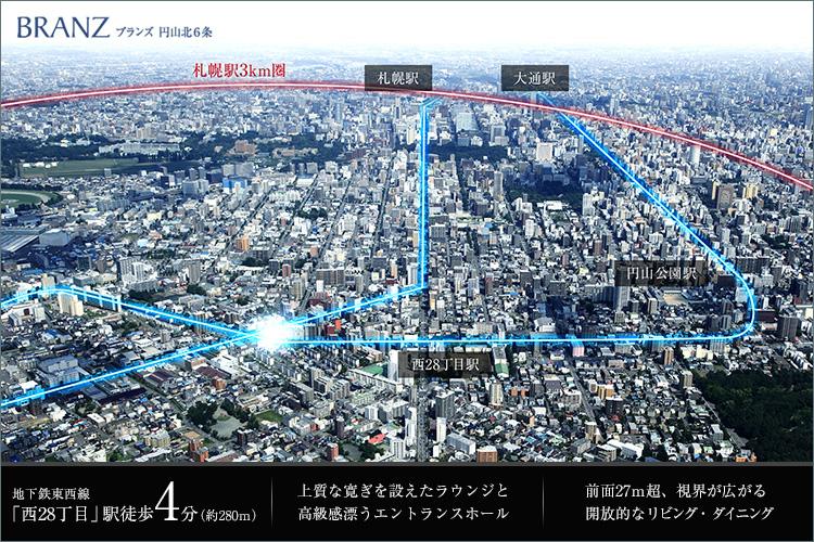 ※掲載の交通情報は2016年12月現在のものです。※徒歩分数表記は80mを1分として計算したものです。