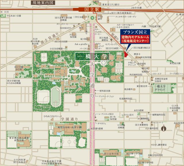 ホームズ】ブランズ国立の建物情報|東京都国立市東二丁目3番4(地番)