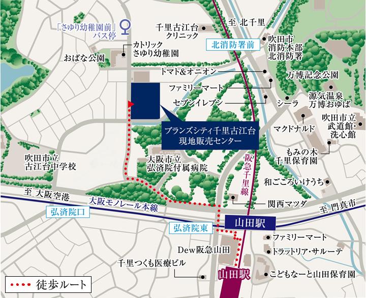 ブランズシティ千里古江台:モデルルーム地図