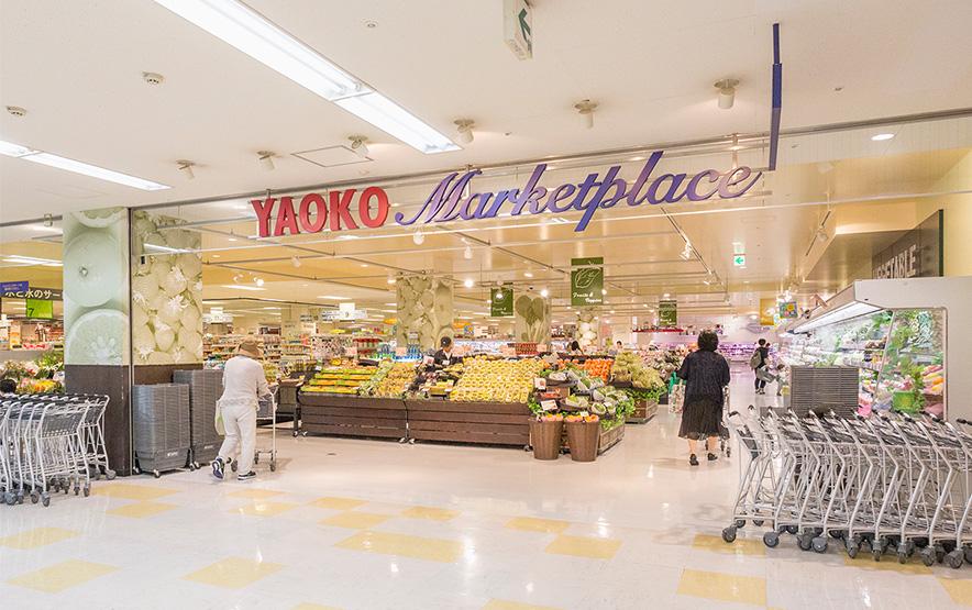 ヤオコー川口本町本店 約520m(徒歩7分)