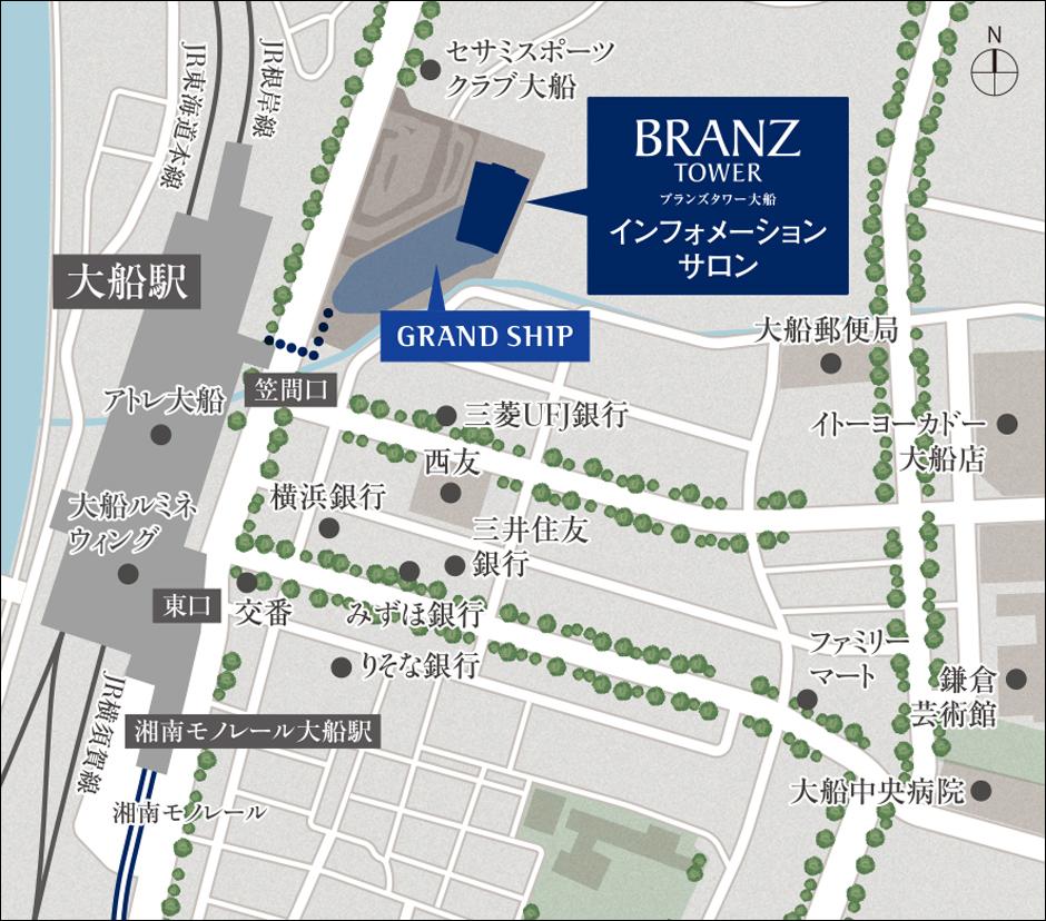 ブランズタワー大船:モデルルーム地図