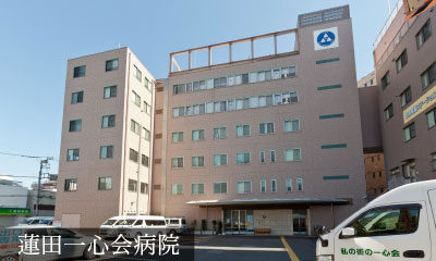 蓮田一心会病院 約270m(徒歩4分)