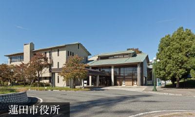 蓮田市役所 1,870約m(徒歩24分)