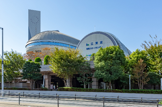 有明スポーツセンター 約190m(徒歩3分)