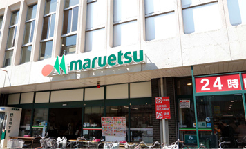 マルエツ北浦和東口店 約320m(徒歩4分)