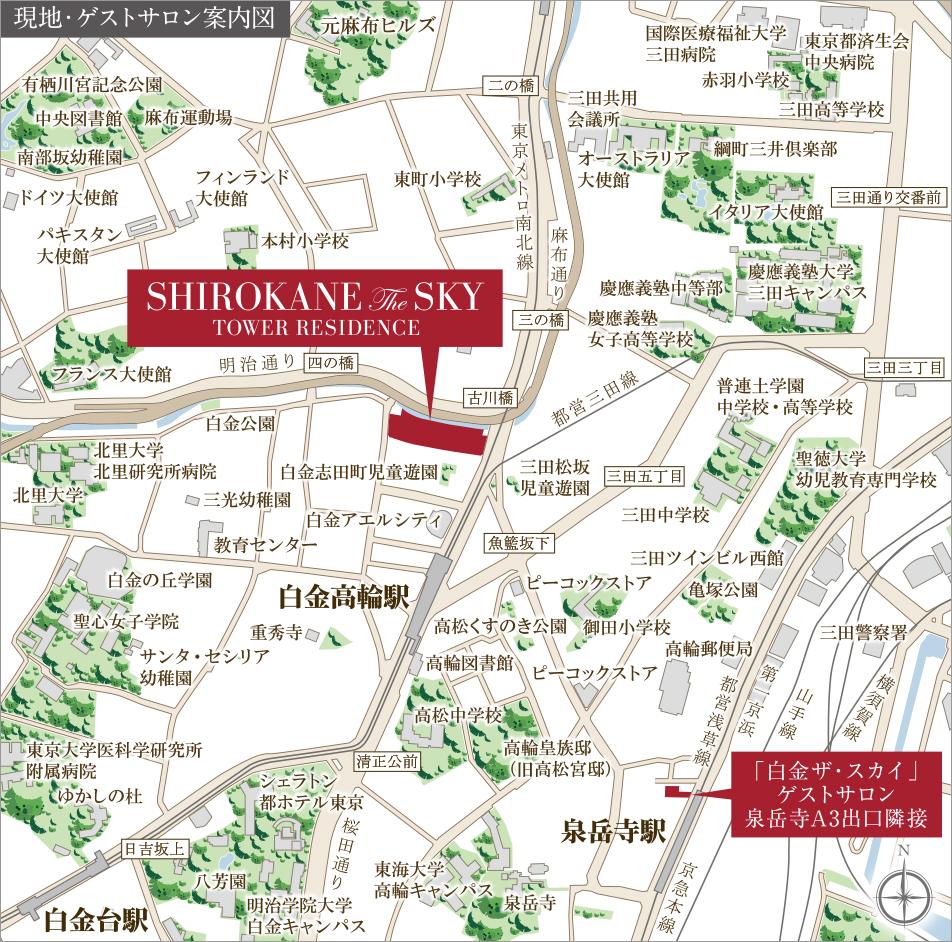 SHIROKANE The SKY:案内図