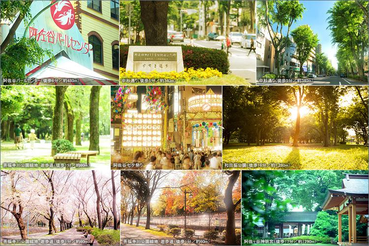 駅前の賑わいと街への愛着が、中央線文化を漂わせる「阿佐ヶ谷」。