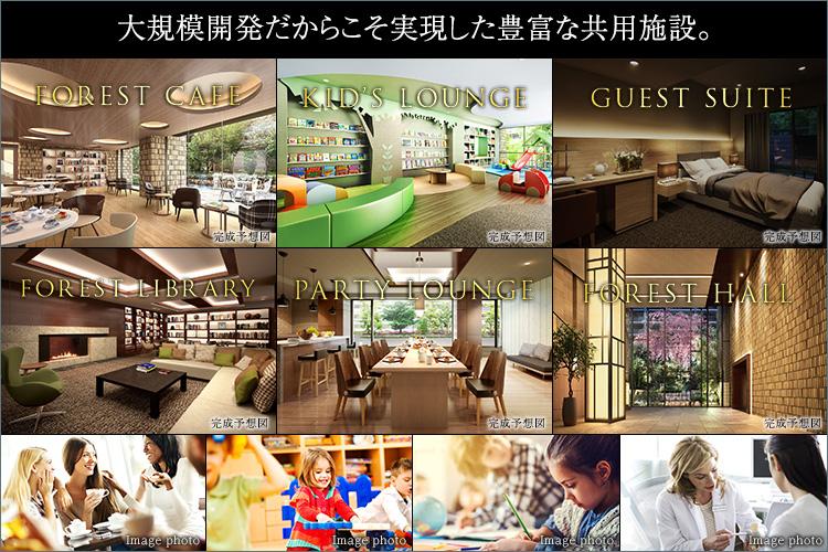 ■東京に居ながらリゾートのような潤いを与えてくれる、充実の空間が新たな寛ぎをもたらします。
