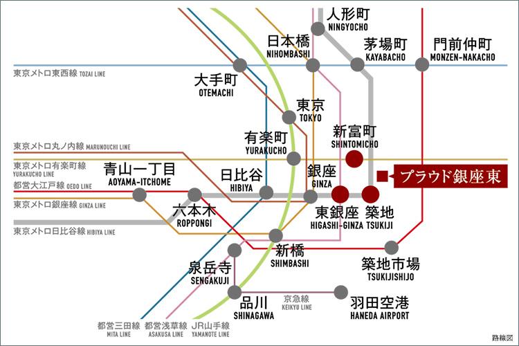 ・東京メトロ日比谷線「築地」駅から徒歩9分