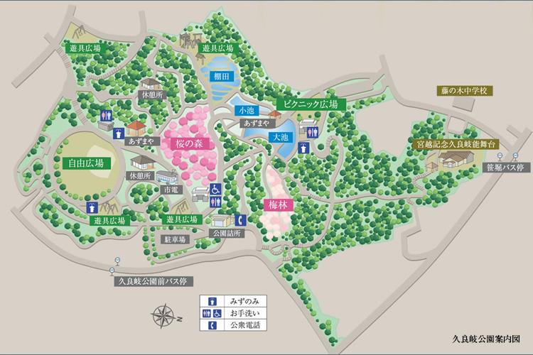 横浜市の総合公園で2番目の広さを誇る久良岐公園へ徒歩10分。