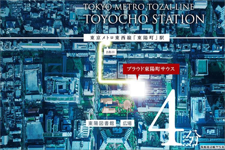 「大手町」駅へ8分、「日本橋」駅へ7分と乗り換えることのない直通アクセスが魅力。