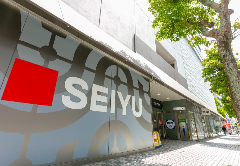 西友 浦安店 約250m(徒歩4分)