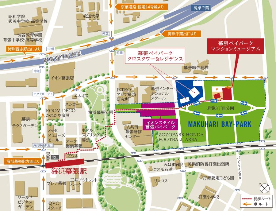 幕張ベイパーク クロスタワー&レジデンス:モデルルーム地図