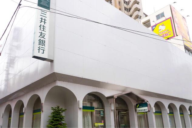 三井住友銀行つつじヶ丘支店 約390m(徒歩5分)